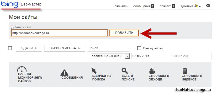 http://ktonanovenkogo.ru/image/05.052.png