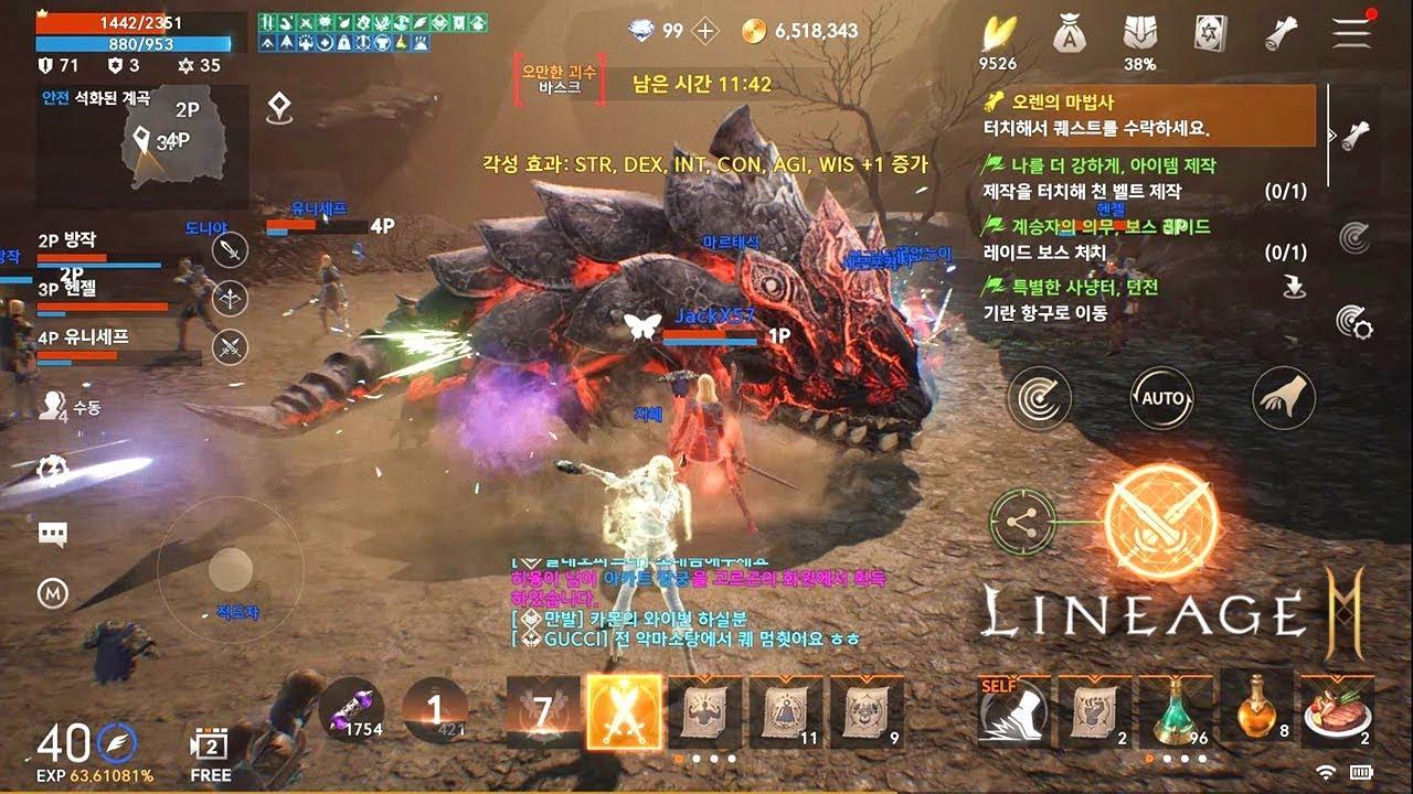 """Những điều bạn cần biết khi bắt đầu chơi Dragon Raja, game mobile sử dụng công nghệ đồ họa """"xịn xò"""" Unreal Engine 4 - Ảnh 1."""