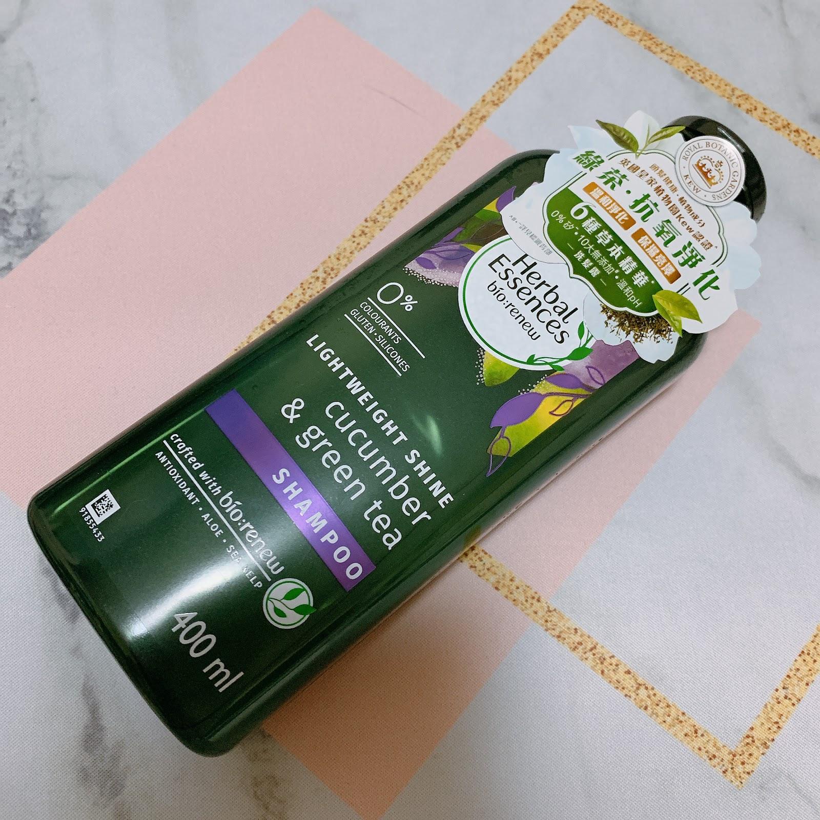 頭髮都要抗氧化 // Herbal Essences 全新 bio:renew 系列「綠茶黃瓜洗髮露」 ... ...