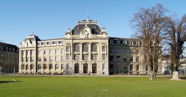 Бернский университет, образование в Швейцарии.jpg