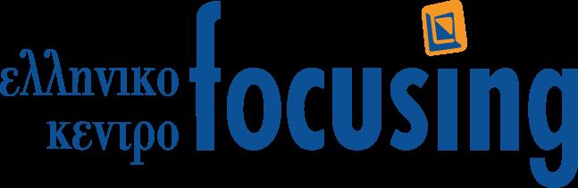 Προσωποκεντρική και Focusing-βιωματική Συμβουλευτική, Ψυχοθεραπεία & Εκπαίδευση