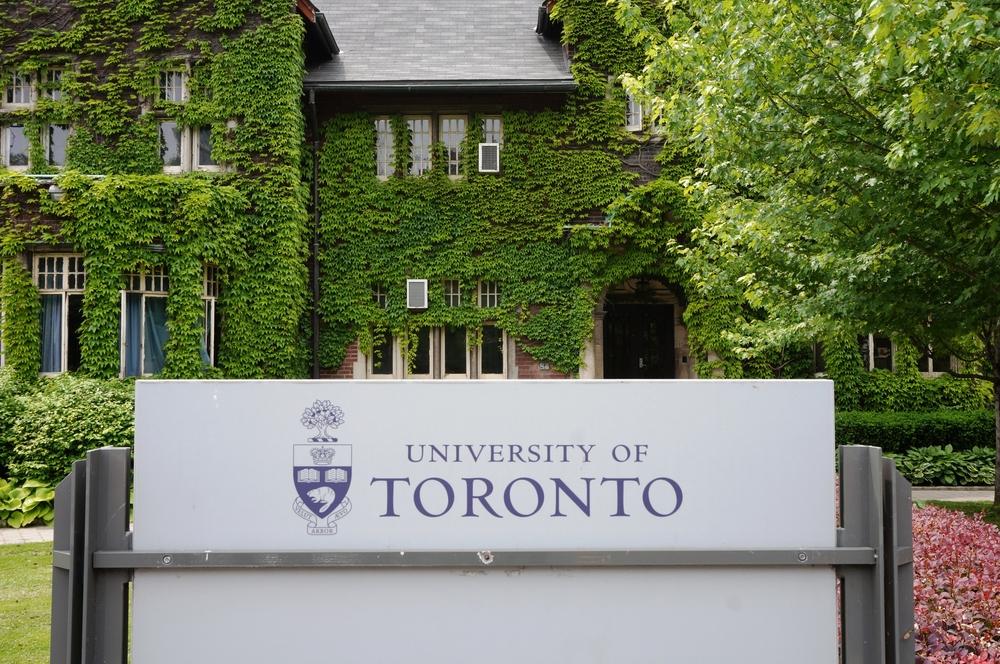 加拿大打工度假遊學留學必去景點多倫多大學St.George校區2