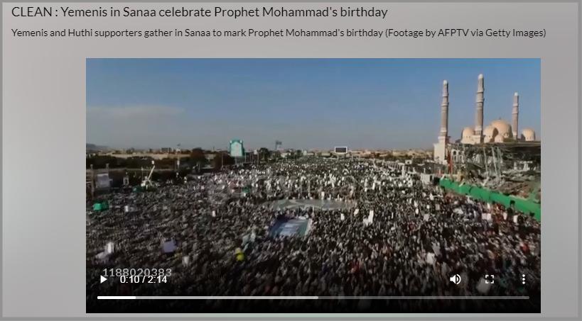 C:\Users\Lenovo\Desktop\FC\Prohphet Mohammad Birthday2.png