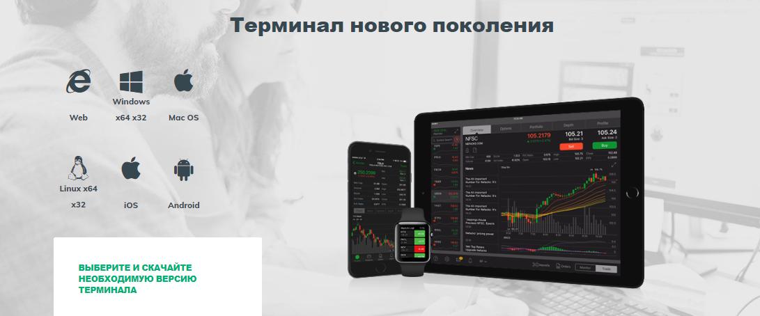 Comax Invest: обзор работы брокера, отзывы трейдеров
