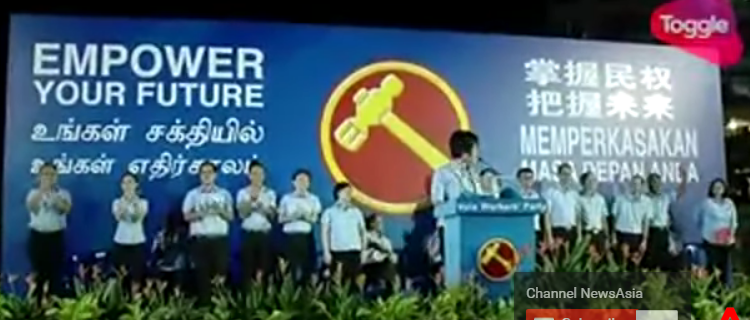 future of WP simei rally.png