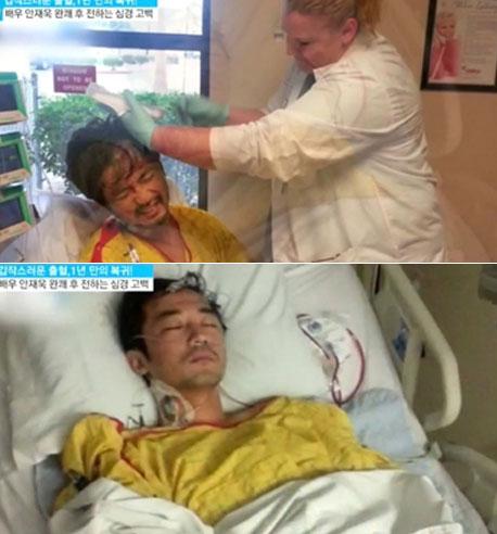 Ahn Jae Wook: Hai lần bệnh thập tử nhất sinh, tài tử lẫy lừng một thời nhận ra ý nghĩa thực sự của cuộc đời - Ảnh 5.