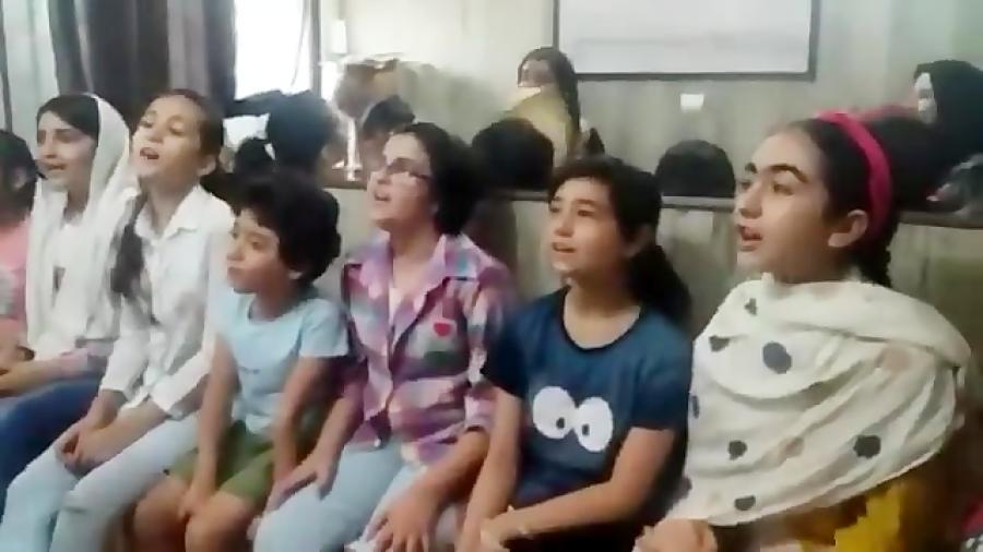 رشیدخان گروه کر کودکان مرجان کاشف