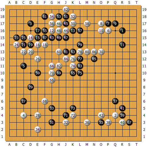 Chou_Kobayashi_meijin40_001.png