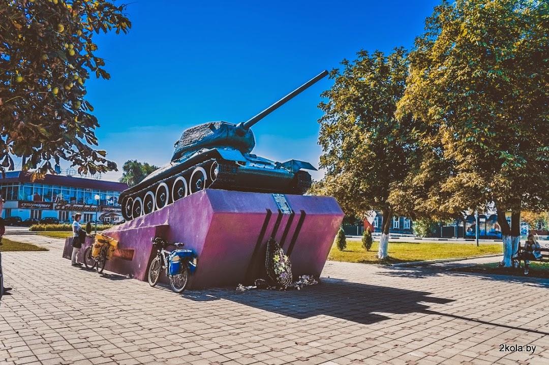 Памятник танку Т-34 в г. Хойники