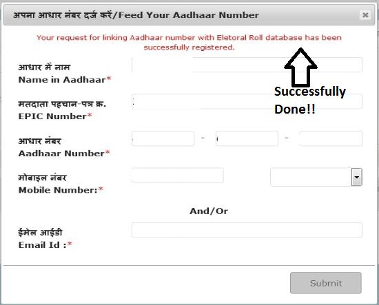 Final Step to link voter id to aadhaar