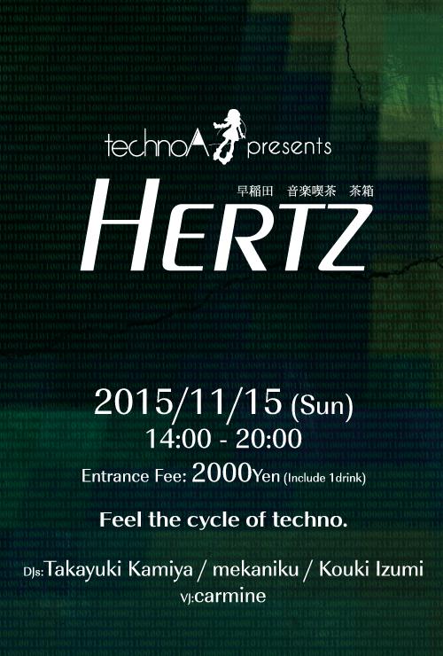hertz_flyer.png