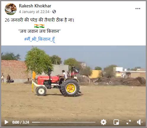 C:\Users\Lenovo\Desktop\FC\Random Tractor video linked to Tractor March3.jpg