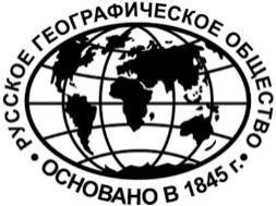 https://upload.wikimedia.org/wikipedia/ru/8/8c/%D0%AD%D0%BC%D0%B1%D0%BB%D0%B5%D0%BC%D0%B0_%D0%A0%D0%93%D0%9E.jpg
