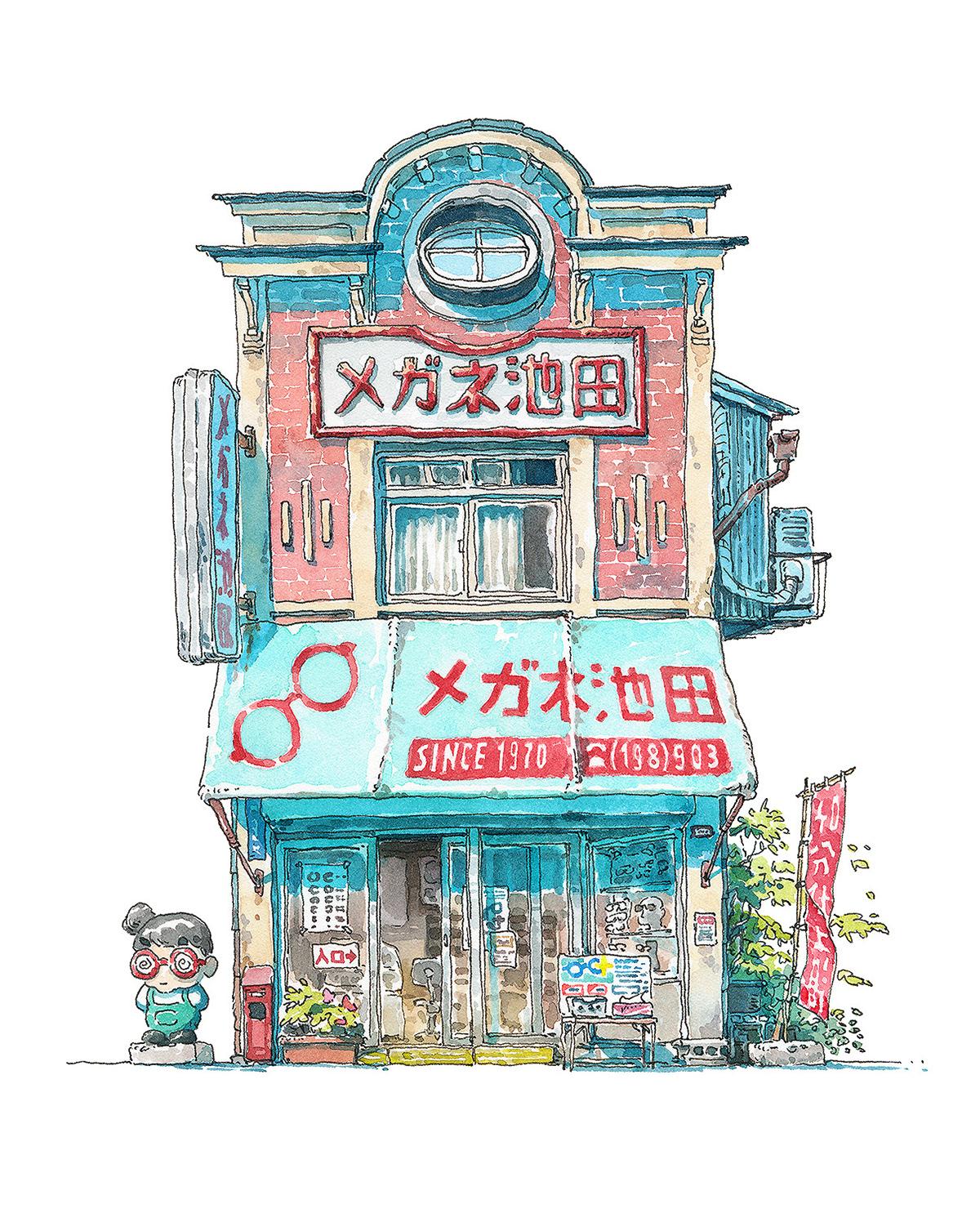 Digital Watercolor Paintings of Tokyo Storefronts