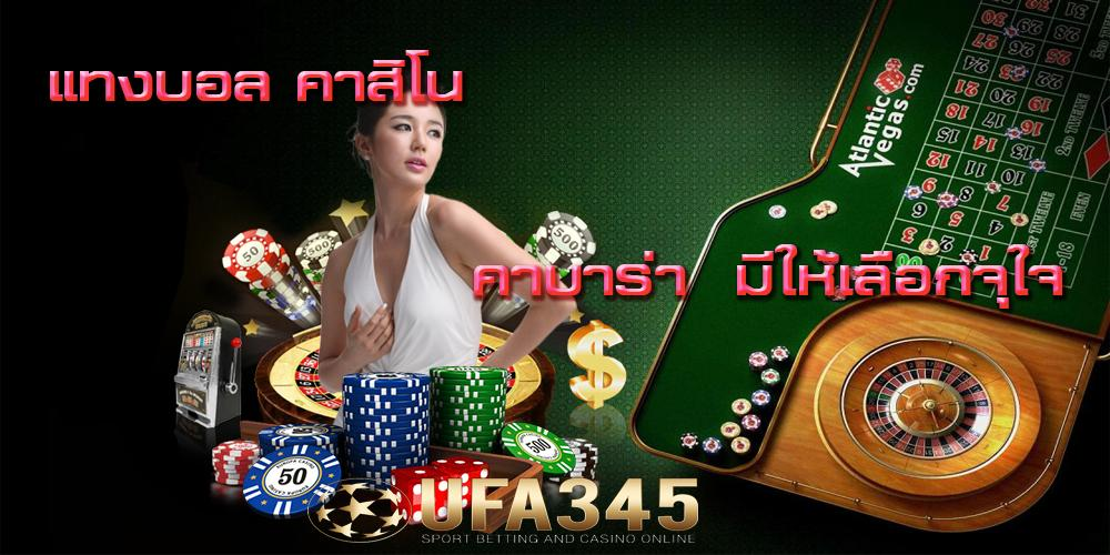ufabet 888
