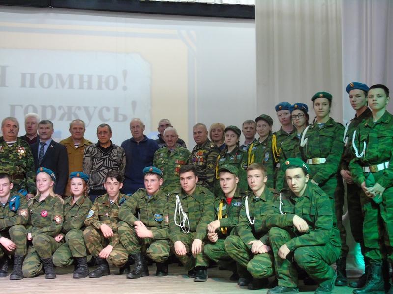 http://ivanovka-dosaaf.ru/images/dsc07047(1).jpg