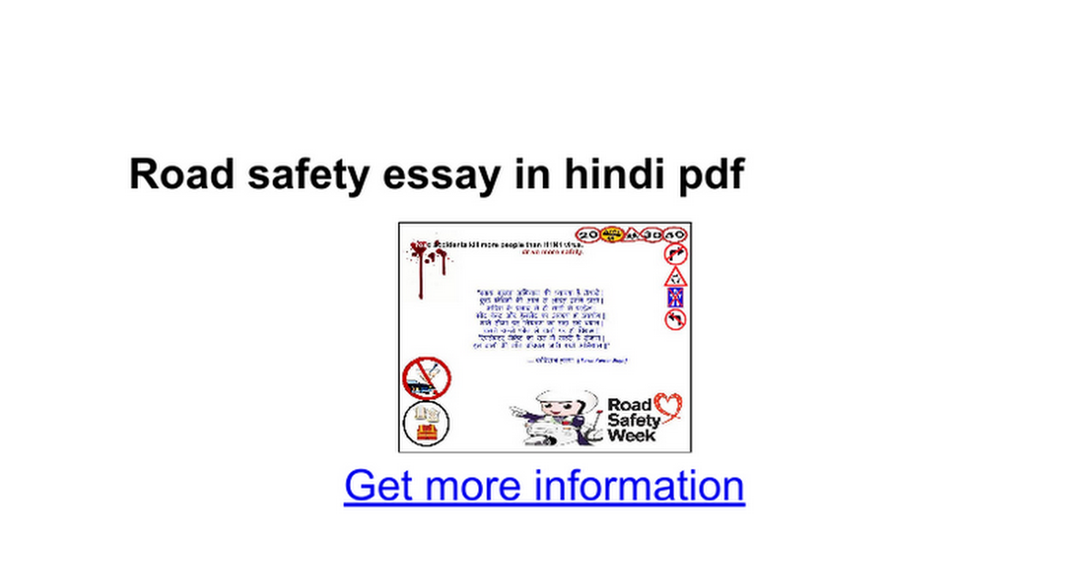 road safety essay in hindi pdf google docs