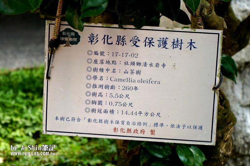 清水岩寺17