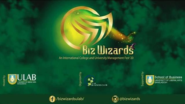 ULAB এ শুরু হচ্ছে জনপ্রিয় ম্যানেজমেন্ট ফেস্ট Biz Wizards