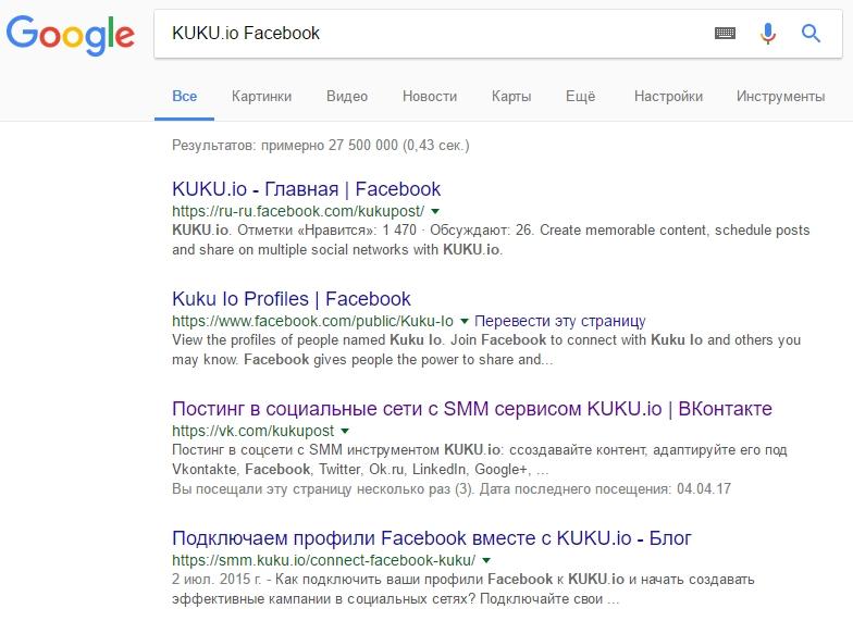 KUKU.io Google.jpg
