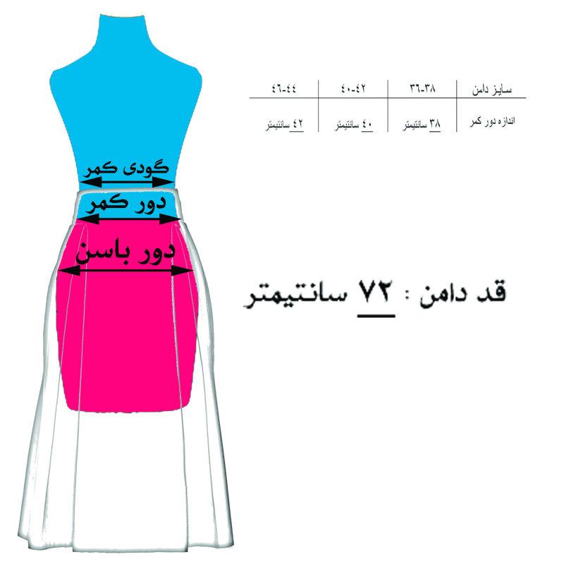 دامن زنانه مدل گلشید کد BGB
