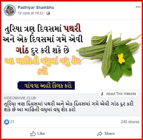 screenshot-www.facebook.com-2019.06.20-20-54-35.png