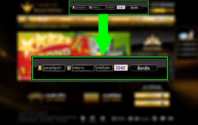 gclub-website-1