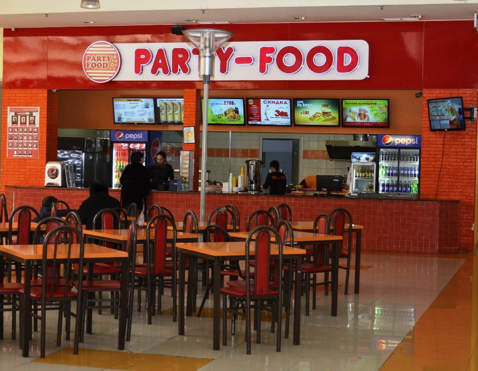 partyfood_outlet_cityplus