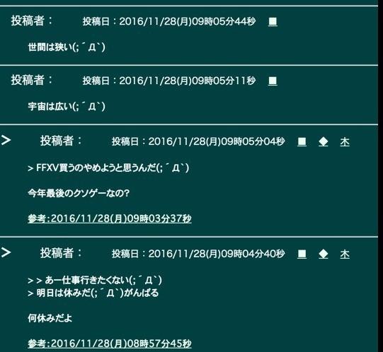 TQdTXmZlTZt8_OF9LlMCuT4EG3xRLgc-PCmQBtzd