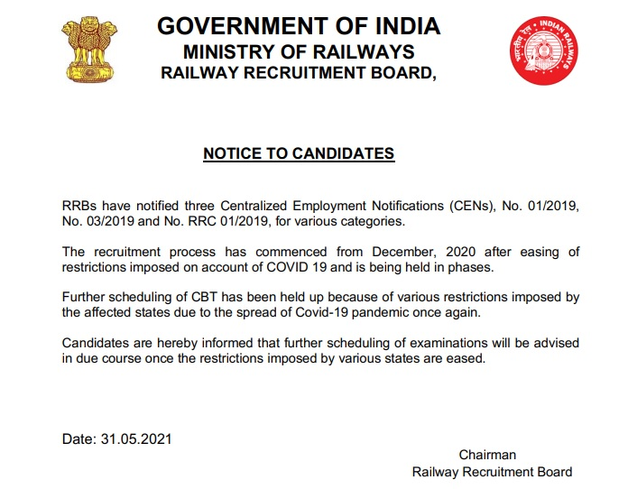 RRB Group D Exam Date 2021 Phase 1 rrbcdg.gov.in Postponed, New Dates