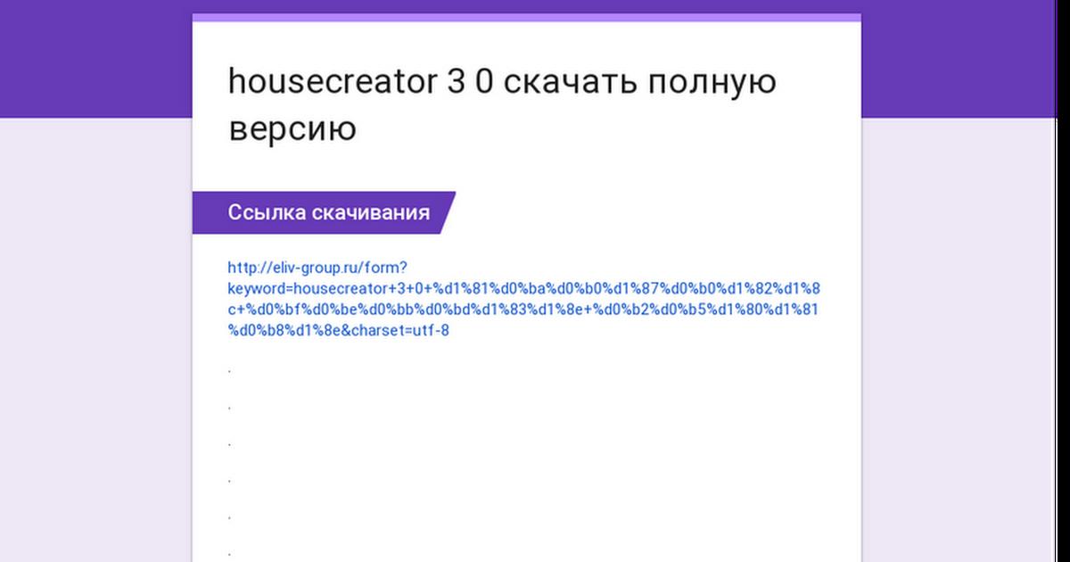 all-unlock_v2.0_rc3.zip скачать бесплатно