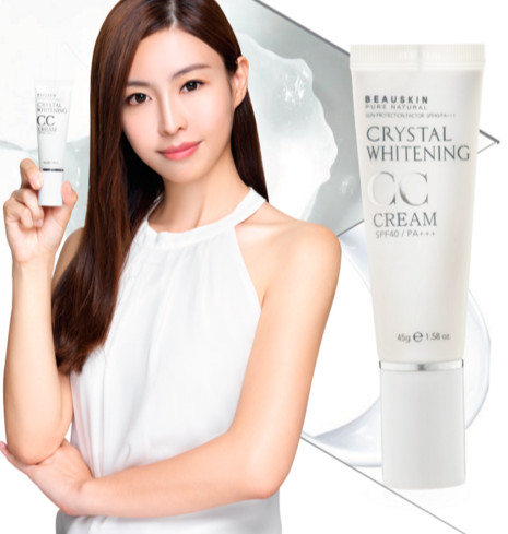 Beauskin cc cream .jpg
