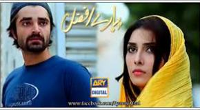 Pyarey Afzal- Episode 33 Review
