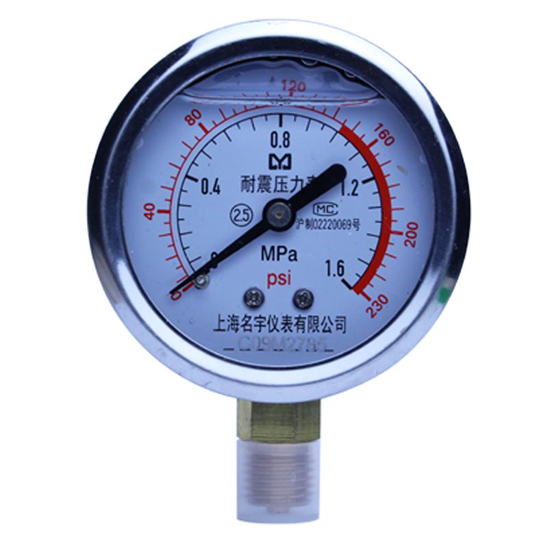 Đồng hồ áp suất khí nén không dầu