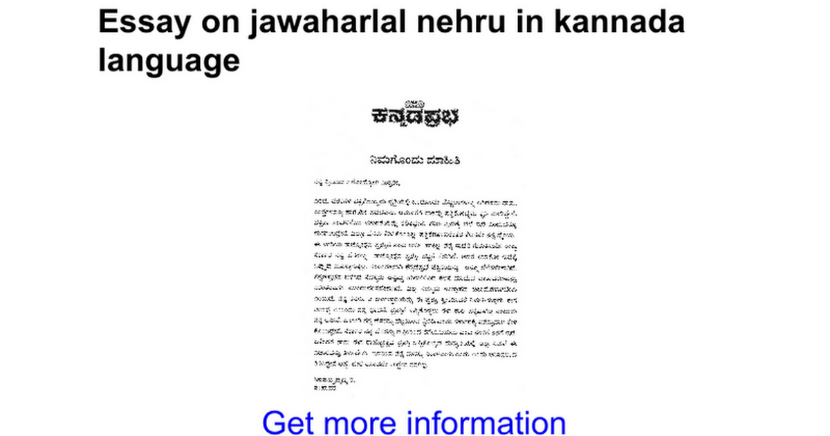 essay on jawaharlal nehru twenty hueandi co essay on jawaharlal nehru