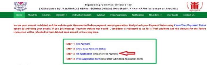 Fill AP ECET Application Form 2021