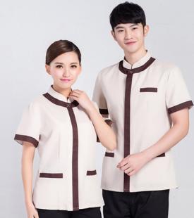 Đồng phục nhà hàng, khách sạn DPNH-KS 3