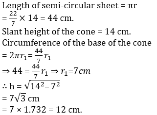REASONING Daily Quiz In Tamil 12 July 2021   For TNPSC GROUP 2 & 4, RRB  _140.1