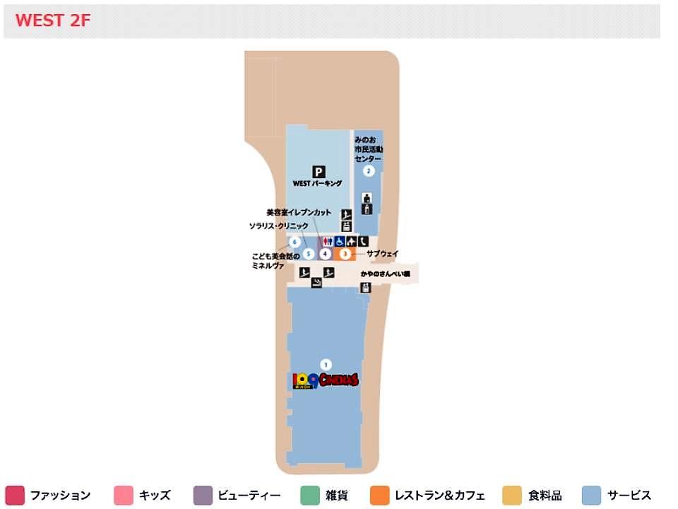 Q03.【みのお】WEST2階フロアガイド 170227版.jpg