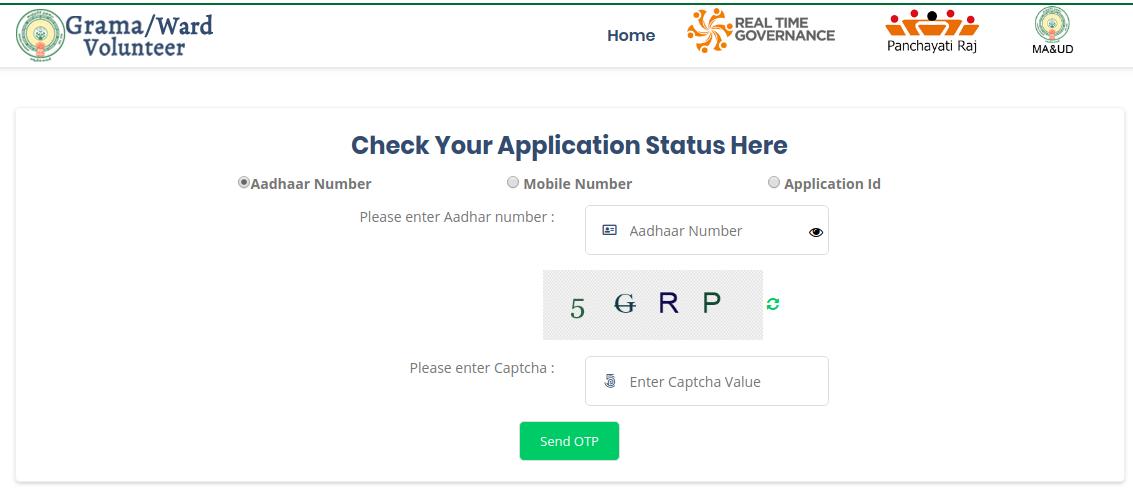 AP Grama Volunteer Application Status Check @www.grama volunteer.ap.gov.in