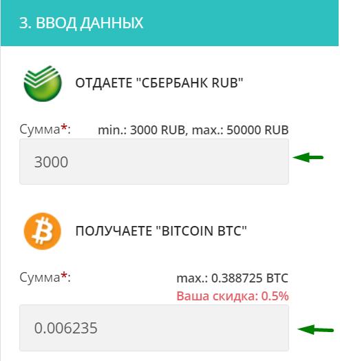 сколько будет криптовалюты