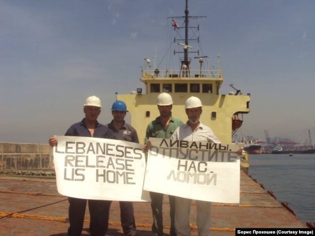 Акция, которую проводили члены экипажа, требуя выпустить их на родину