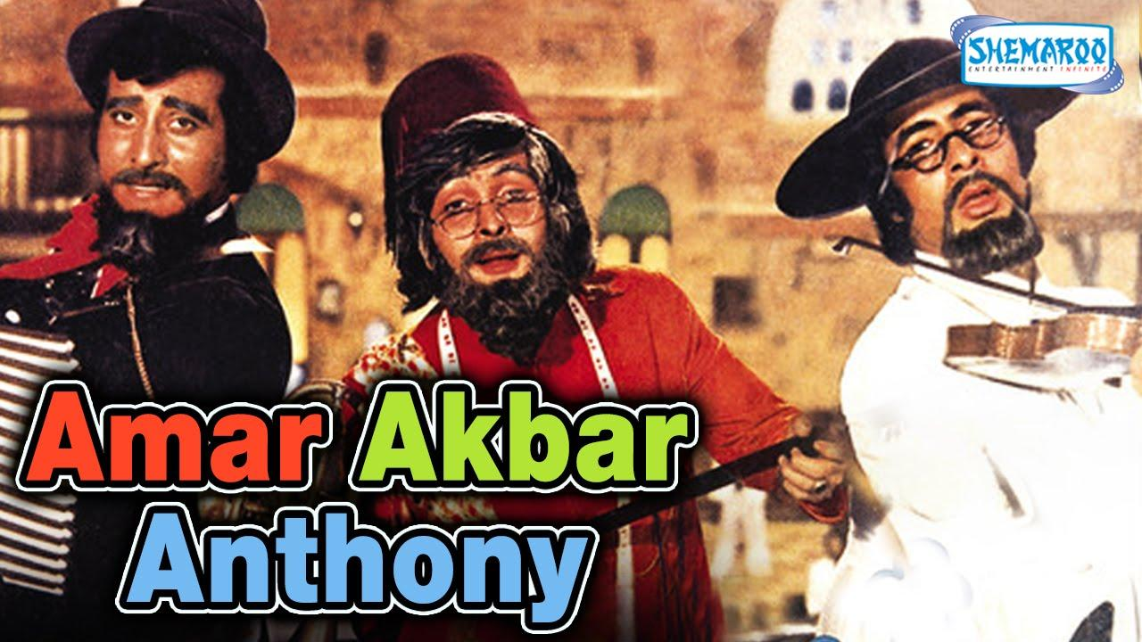 Image result for amar akbar anthony  movie  hd images