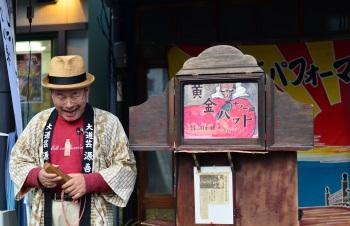 Risultati immagini per kamishibai