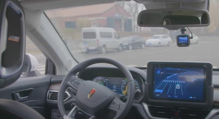 O interior do carro autônomo da Baidu: logo, nem um condutor estará presente.