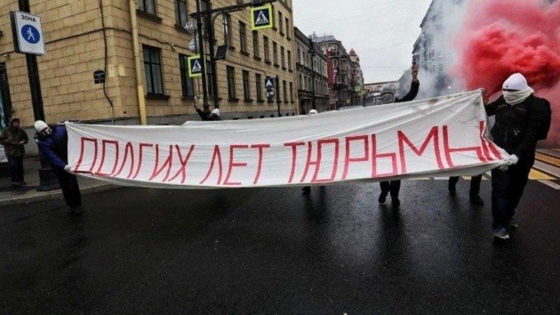 Довгих років тюрми для Путіна