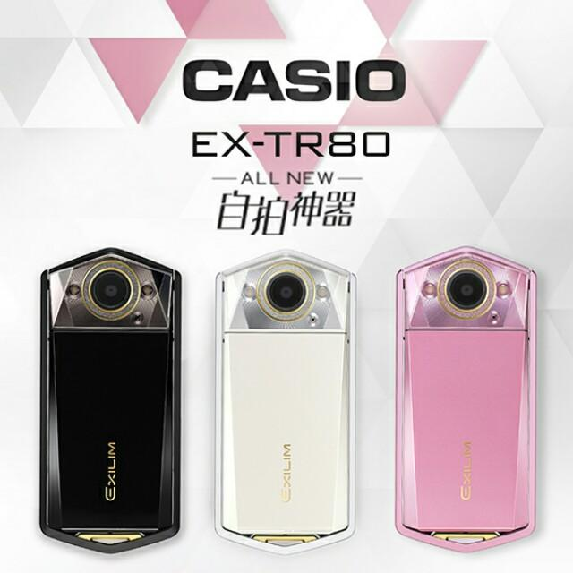 Casio Exilim TR80 ราคาประมาณ 29,000 บาท
