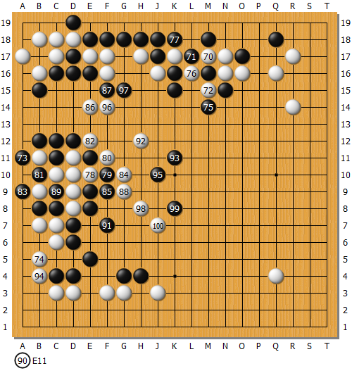 Fan_AlphaGo_05_010.png