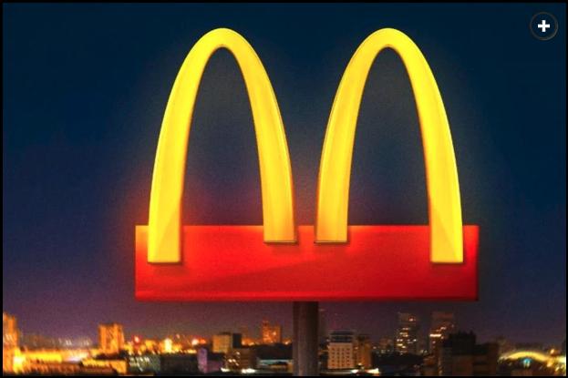 Mcdonalds bad ads brand failures of 2020