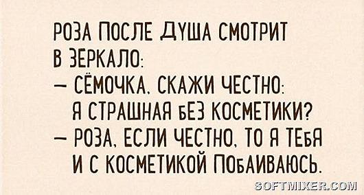 1497430751_roza